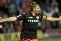 [Copa del Rey 32강] 알코야노 0 - 1 발렌시아